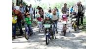 Дитячі велоперегони «Дивогонка»